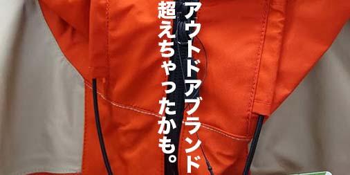 f:id:yamada0221:20200219113204j:plain