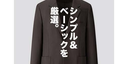 f:id:yamada0221:20200221121414j:plain