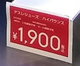 f:id:yamada0221:20200225114011p:plain