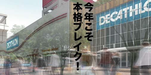 f:id:yamada0221:20200226143958j:plain