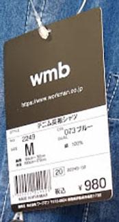 f:id:yamada0221:20200227111722j:plain