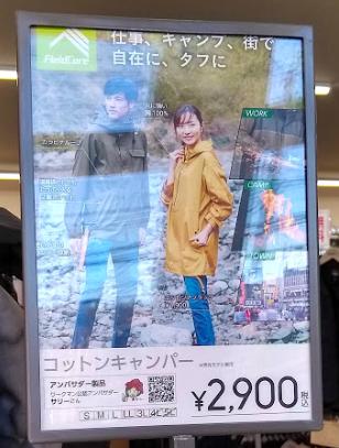 f:id:yamada0221:20200227114400p:plain