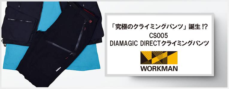 f:id:yamada0221:20200227131920j:plain
