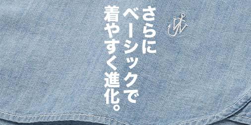 f:id:yamada0221:20200302140019j:plain