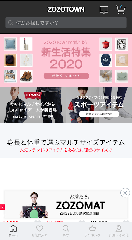f:id:yamada0221:20200303112217p:plain