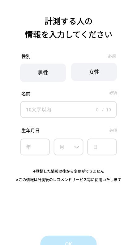 f:id:yamada0221:20200303112222p:plain