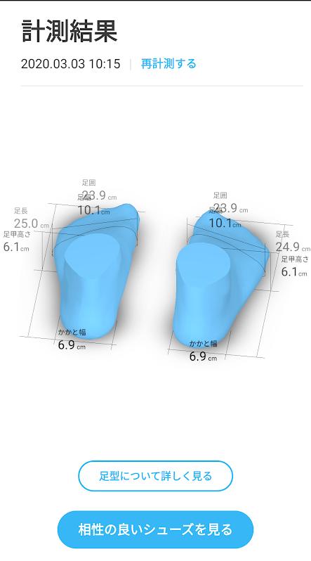 f:id:yamada0221:20200303112243p:plain