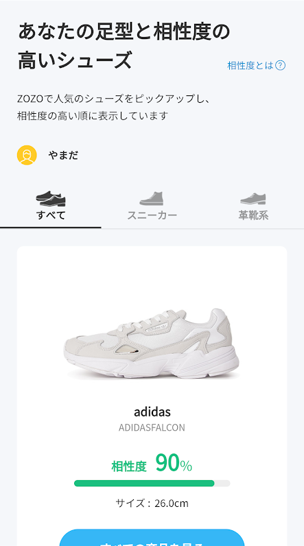 f:id:yamada0221:20200303112301p:plain