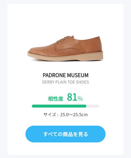 f:id:yamada0221:20200303112321p:plain