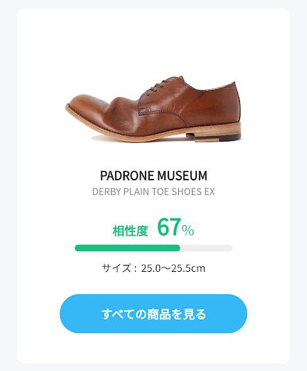 f:id:yamada0221:20200303112333p:plain