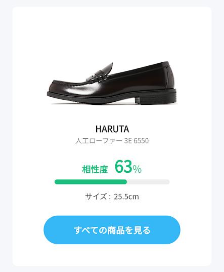 f:id:yamada0221:20200303112336p:plain