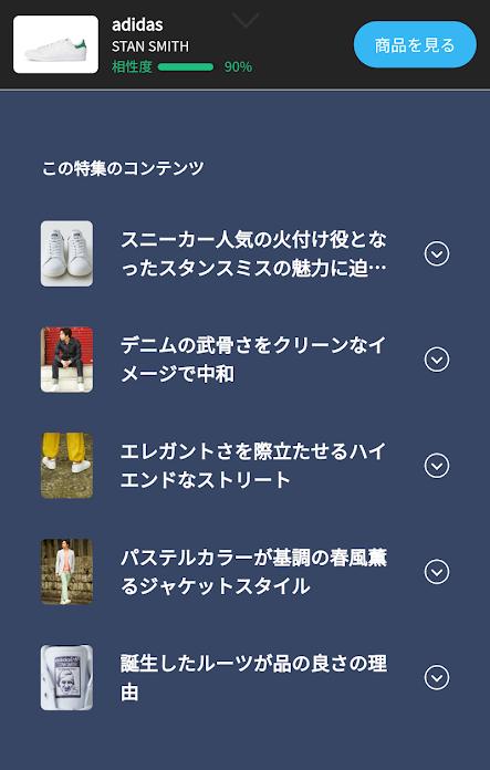 f:id:yamada0221:20200303112355p:plain