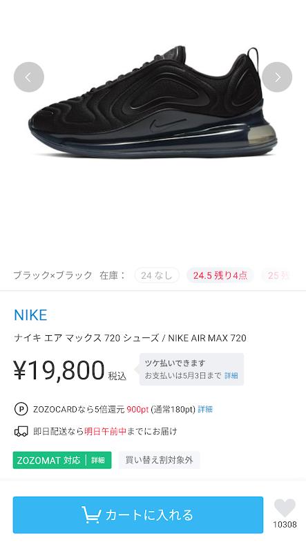 f:id:yamada0221:20200303112357p:plain