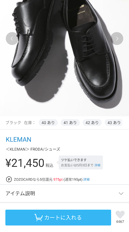 f:id:yamada0221:20200303112409p:plain