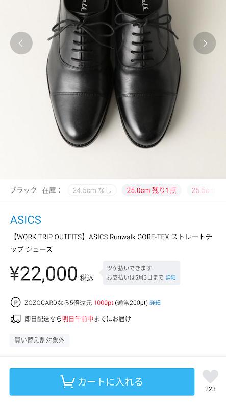 f:id:yamada0221:20200303112417p:plain