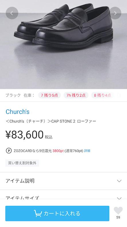 f:id:yamada0221:20200303112425p:plain