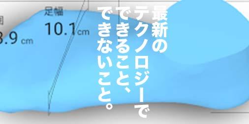 f:id:yamada0221:20200303140442j:plain