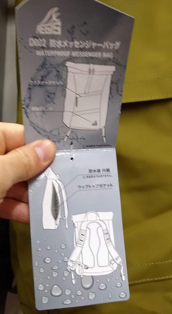 f:id:yamada0221:20200304102006j:plain
