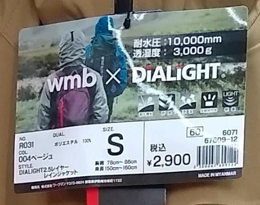 f:id:yamada0221:20200304102337p:plain