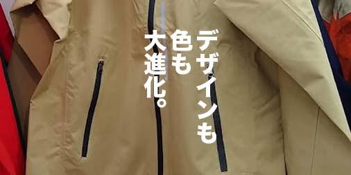f:id:yamada0221:20200304111338j:plain