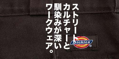 f:id:yamada0221:20200305163736j:plain