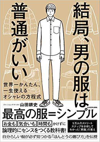f:id:yamada0221:20200309113250j:plain