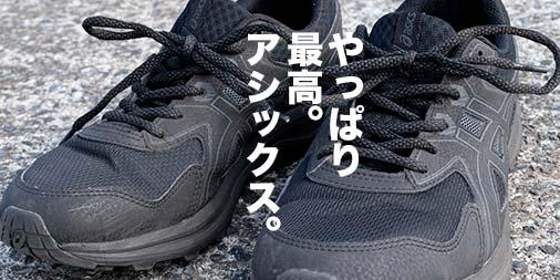 f:id:yamada0221:20200309151950j:plain