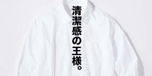 f:id:yamada0221:20200310114242j:plain