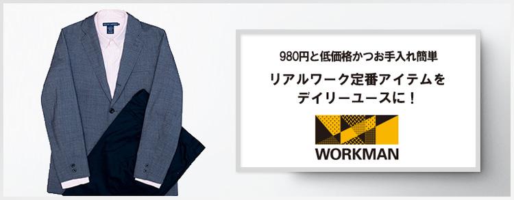 f:id:yamada0221:20200310151701j:plain