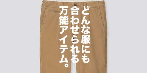 f:id:yamada0221:20200311112106j:plain