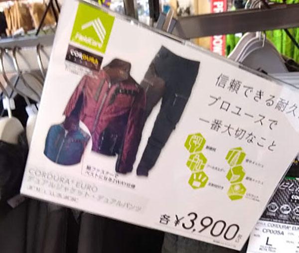 f:id:yamada0221:20200312130903j:plain