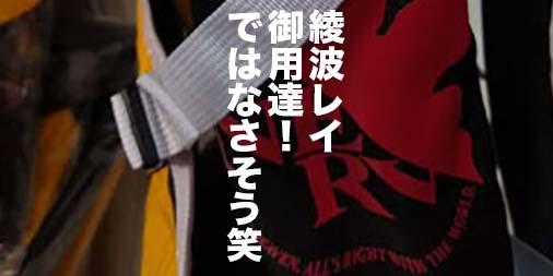 f:id:yamada0221:20200312134920j:plain