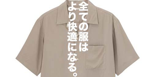 f:id:yamada0221:20200313114909j:plain
