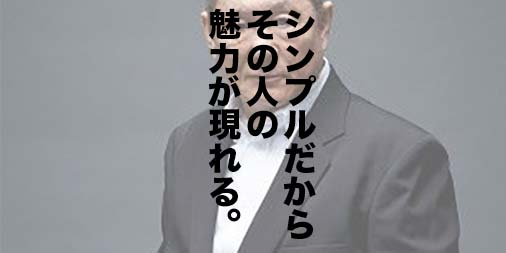 f:id:yamada0221:20200316120943j:plain