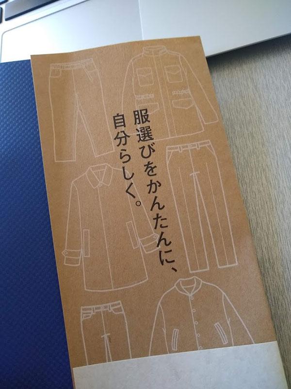 f:id:yamada0221:20200318135809j:plain