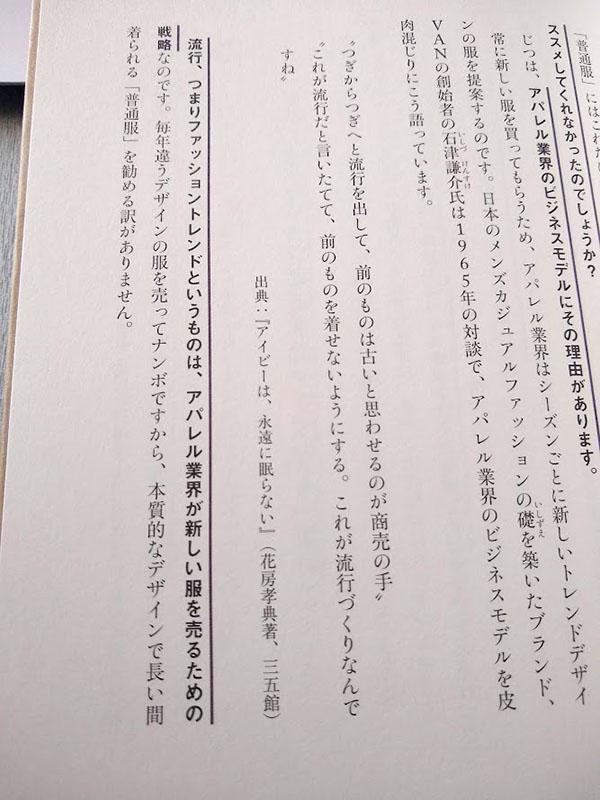 f:id:yamada0221:20200318135818j:plain