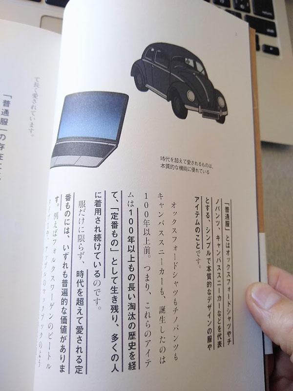 f:id:yamada0221:20200318135843j:plain