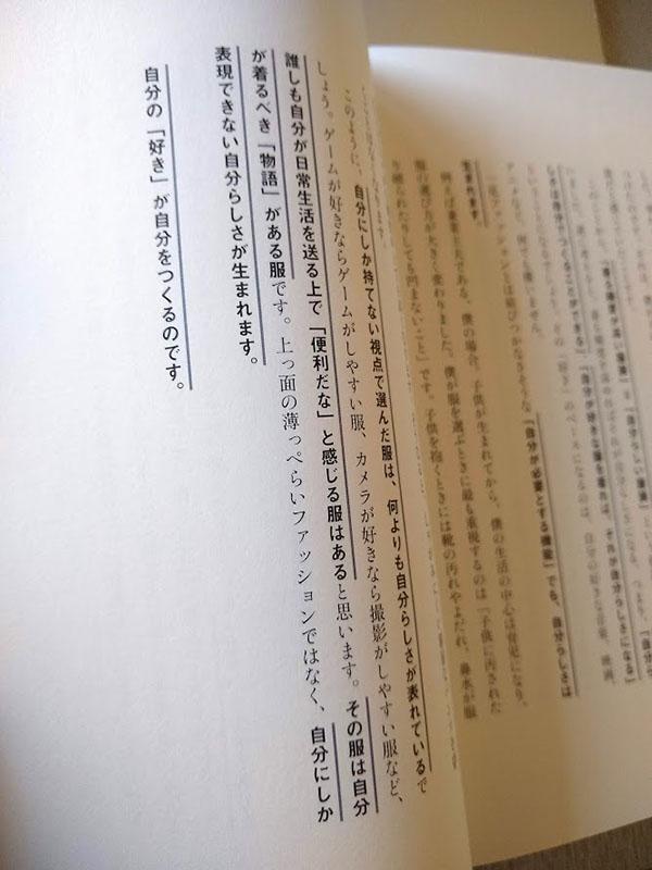 f:id:yamada0221:20200318140019j:plain