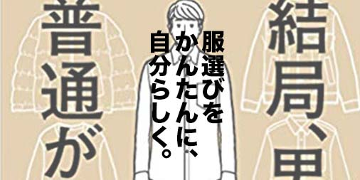 f:id:yamada0221:20200318140844j:plain