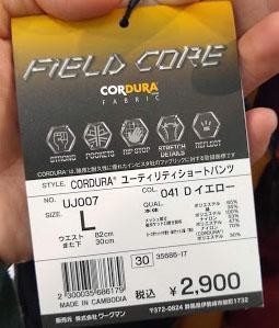 f:id:yamada0221:20200319120429j:plain