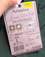 f:id:yamada0221:20200319120449j:plain