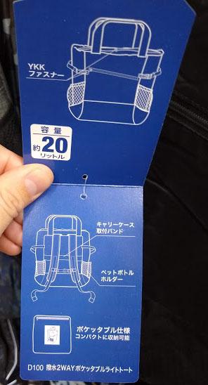 f:id:yamada0221:20200319120455j:plain