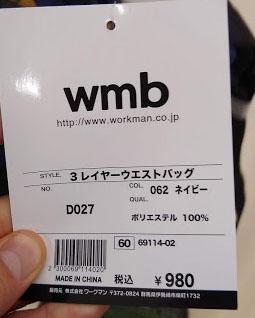 f:id:yamada0221:20200319120515j:plain