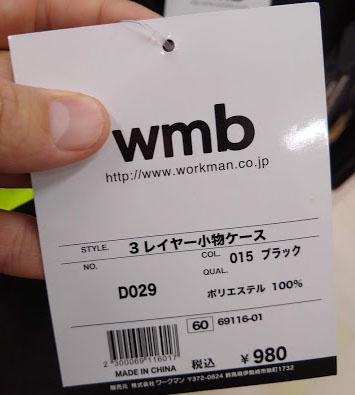 f:id:yamada0221:20200319120524j:plain