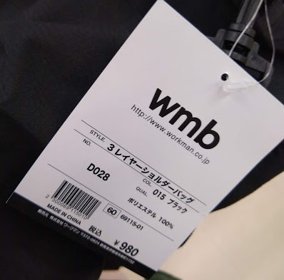 f:id:yamada0221:20200319120527j:plain