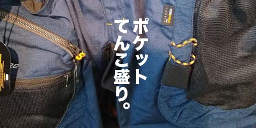 f:id:yamada0221:20200319123810j:plain