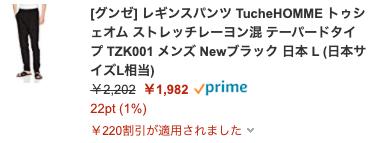 f:id:yamada0221:20200324120912p:plain