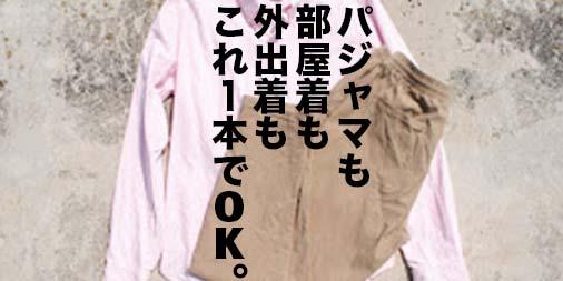 f:id:yamada0221:20200324120914j:plain