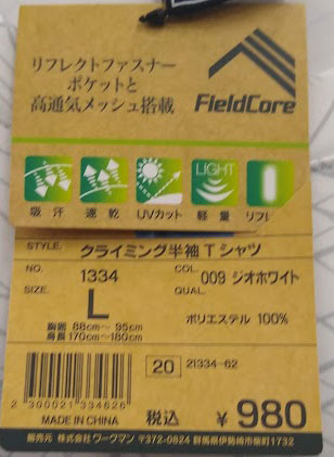 f:id:yamada0221:20200325104520j:plain