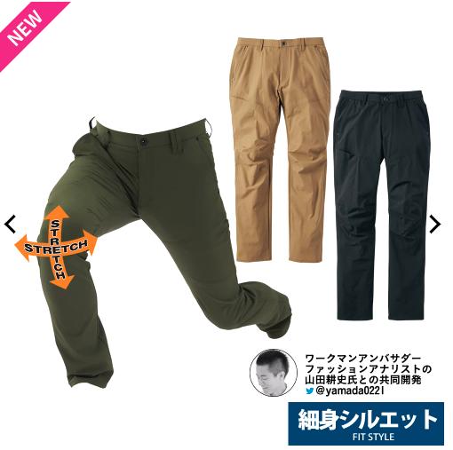 f:id:yamada0221:20200325104607p:plain